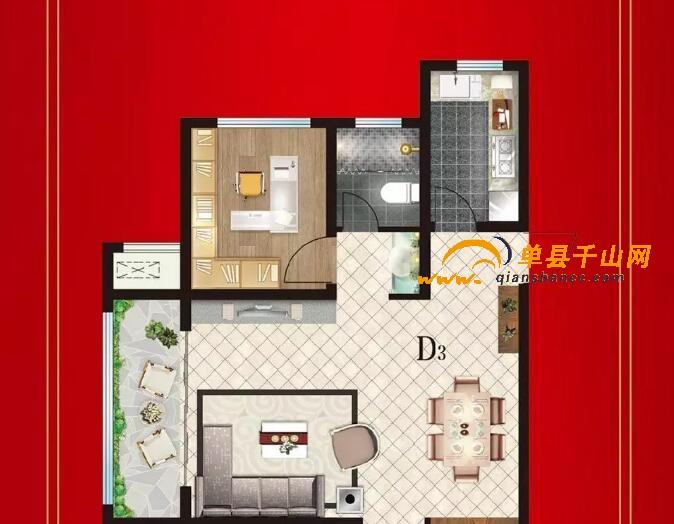 单县佳和城线上营销中心开业啦(图19)