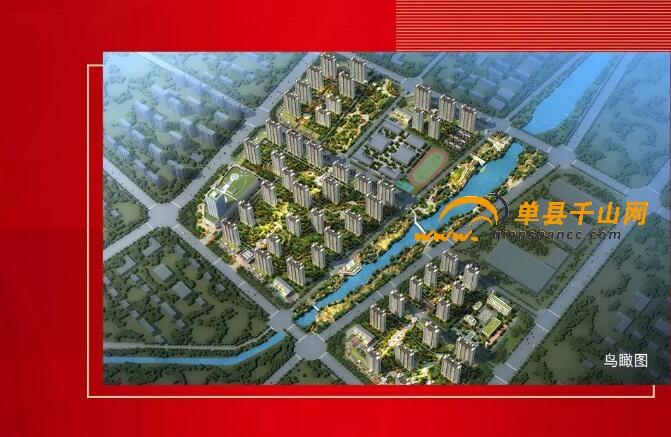 单县佳和城线上营销中心开业啦(图6)