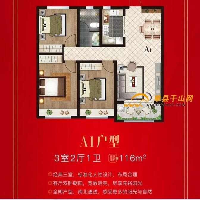 单县佳和城线上营销中心开业啦(图15)