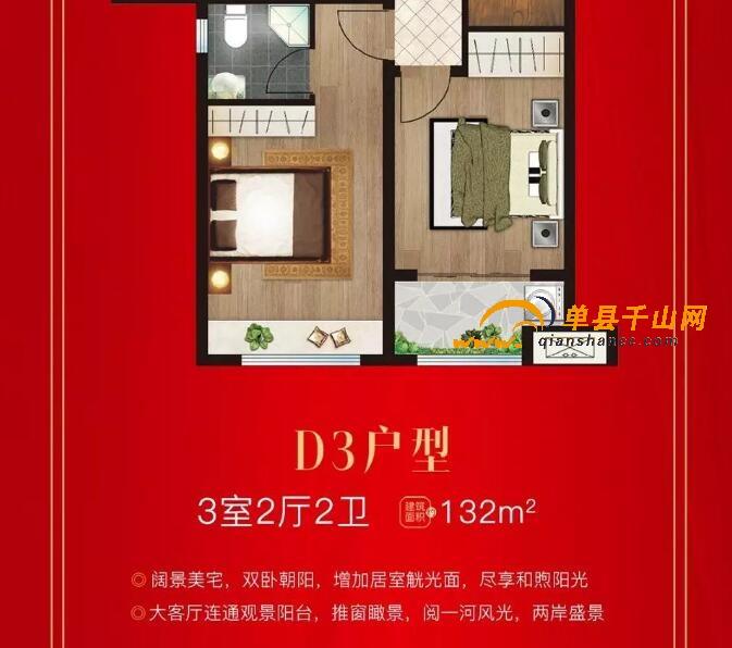 单县佳和城线上营销中心开业啦(图20)
