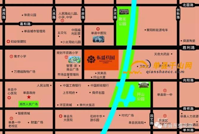 东盛花园全面启动线上服务,正常办理购房业务不打烊(图11)